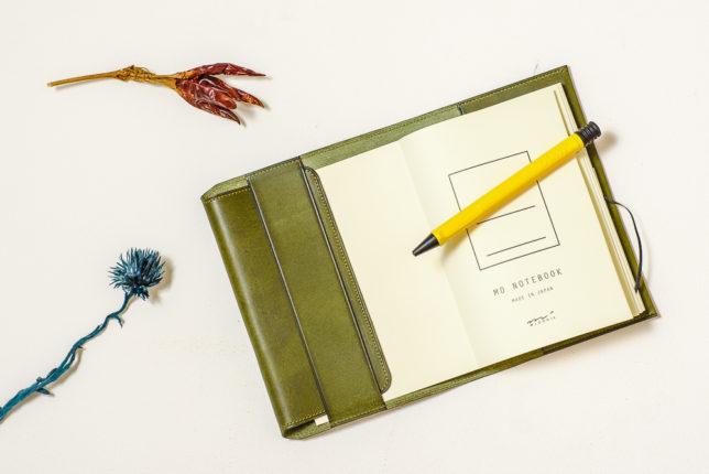 私の手帳2017 MDノート [文庫] 方眼罫とdeteの文庫本ブックカバー イタリアンレザーTOIANOグリーン