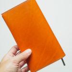 手縫いの新書判ブックカバー岩波小年文庫対応サイズしおり付き