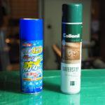 amazonの激安防水スプレー(LOCTITE 超強力防水スプレー)と王道Collonilの防水スプレー比較。動画と写真で検証するその性能!