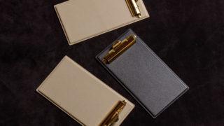 アルランシュリーと真鍮クリップのクリップボード(クレジット伝票用バインダー)