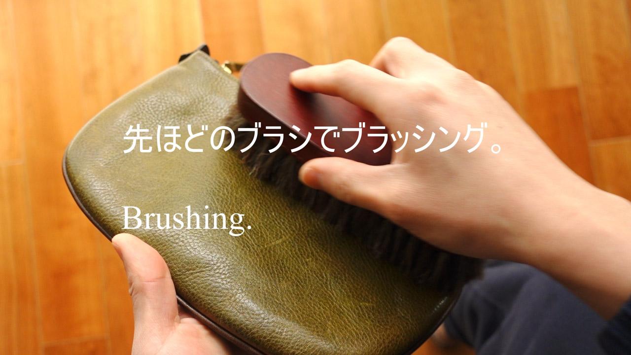 ブラッシングしながらオイルを塗ります。
