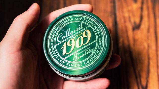 1909シュプリームクリームデラックスの万能感を熱くレビュー