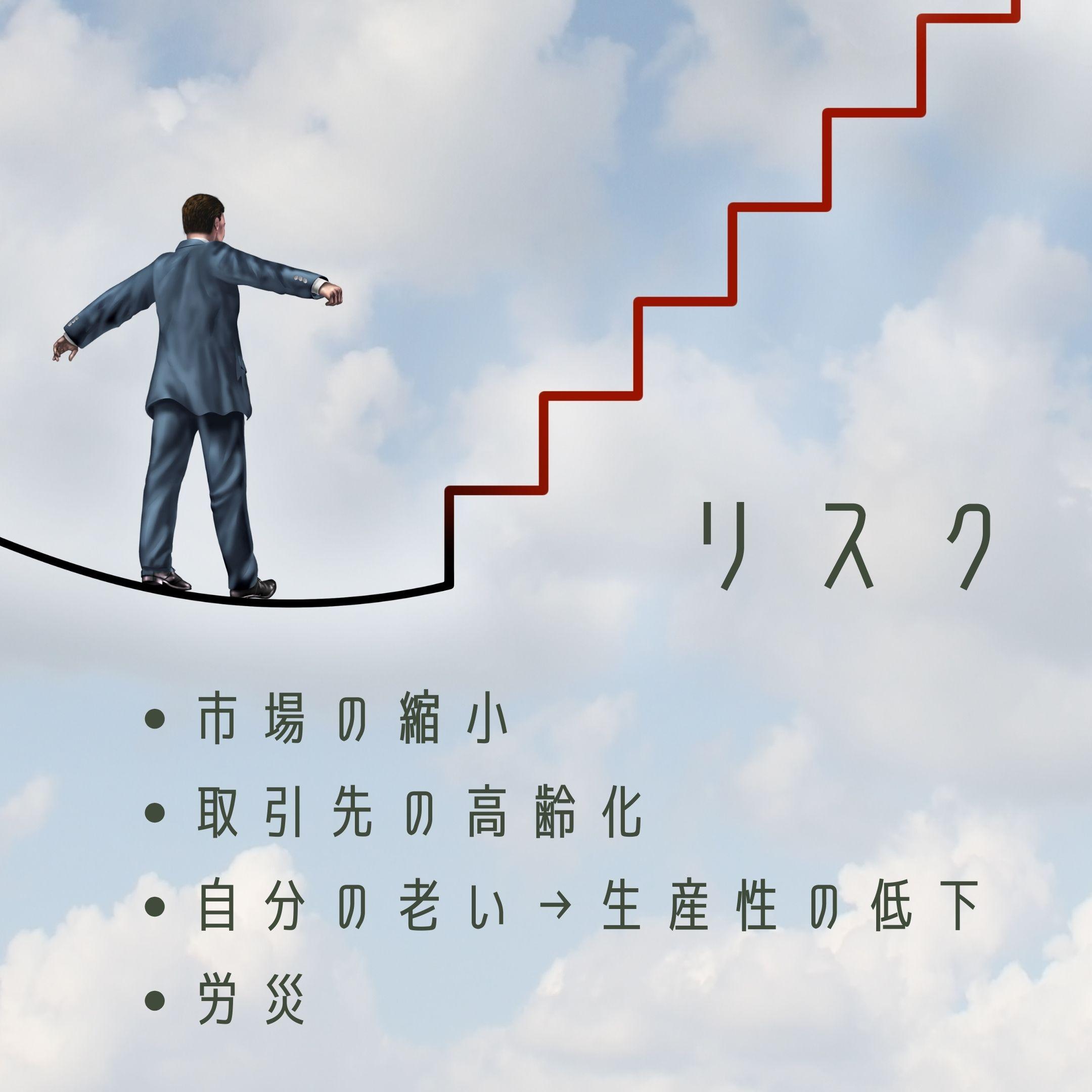 レザークラフト仕事にする職人の将来的なリスク