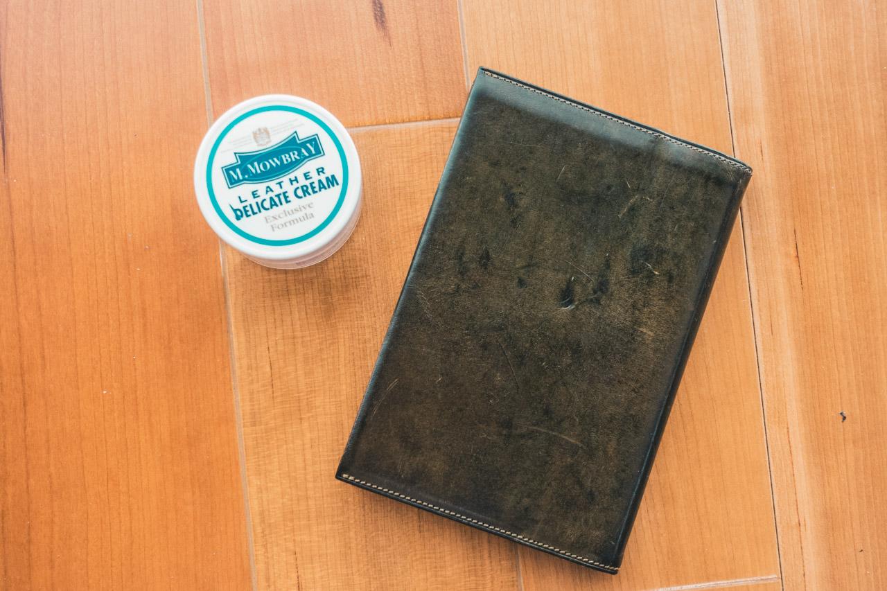 革のブックカバーのお手入れ方法